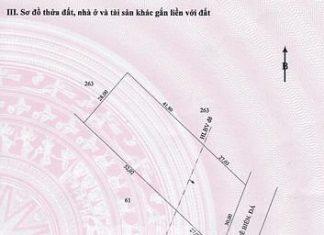 Mặt tiền đê biển Tân Thành, H.Gò Công Đông. 2060m2 giá  4,738 tỷ