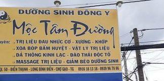 Bán nền nhà 300m2 + 1500m2 đất gần Chợ Song Bình, Chợ Gạo 740 TR